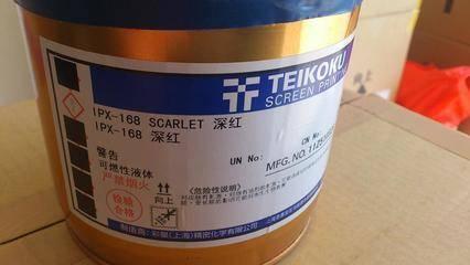 Mực Teikoku IPX-168 Scarlet